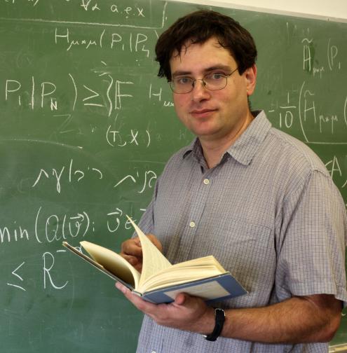 بروفسور أيالون ليندنشتراوس