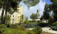 الحرم الجامعيّ- جبل المشارف