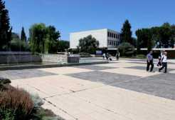 """لأوّل مرّة في البلاد - الجامعة العبريّة تتبرّع لـويكيبيديا الخرائط"""""""